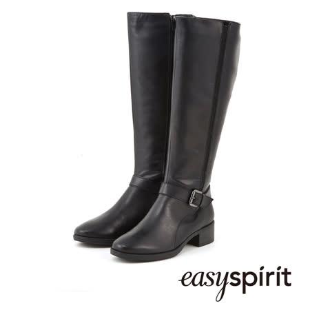 【開箱心得分享】gohappy快樂購物網Easy Spirit-- 都會俐落有型條帶綴飾長靴--經典黑心得太平洋 sogo 美食