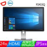 DELL P2415Q 24型Ultra HD 4K超高畫質AH-IPS寬視角液晶螢幕《原廠三年保固》