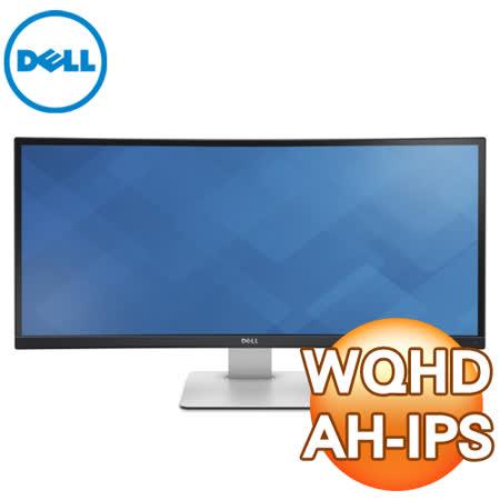 DELL 戴爾 U3415W 34型 Ultra Sharp AH-IPS曲面螢幕《原廠三年保固》