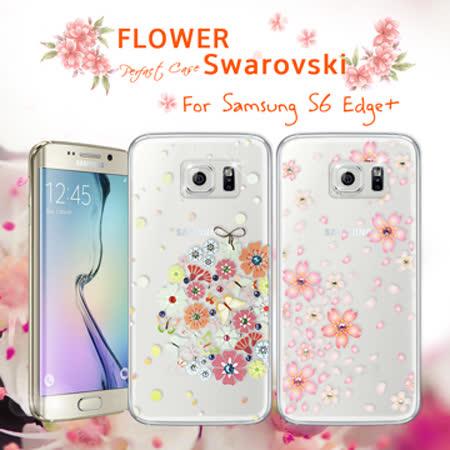 施華洛世奇Swarovski 水鑽 Samsung Galaxy S6 edge+ G9287  花語水晶軟式保護殼 手機殼