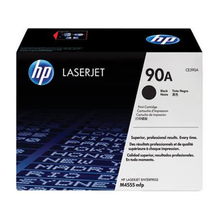 【HP 碳粉匣】HP CE390A 原廠黑色碳粉匣 90A