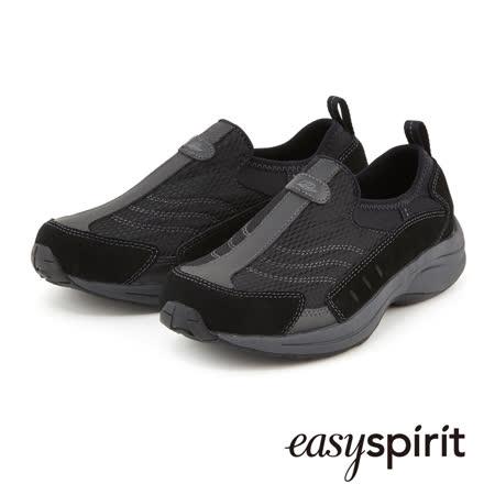 【部落客推薦】gohappy線上購物Easy Spirit-- 極輕量樂活運動風輕盈健走鞋--舒適黑評價怎樣台北 市 sogo