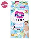 妙而舒頂級舒爽紙尿褲XL180片(箱)