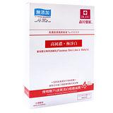★買一送一★森田DR.JOU傳明酸3%淡斑面膜