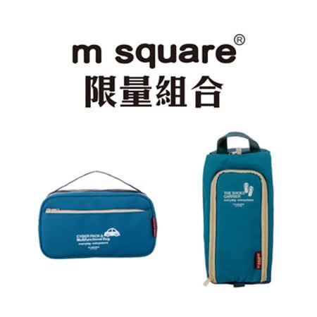 M Square 手提多功能旅行包+旅行鞋袋