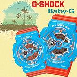 G-SHOCK Baby-G 繽紛跳色藍泡泡運動情侶對錶-藍橘/男GA-110NC-2A.女BA-110NC-2A