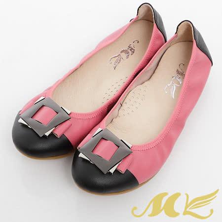 MK-臺灣製全真皮-幾何撞色平底娃娃鞋-梅子粉色