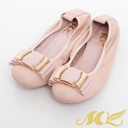MK-全真皮-蝴蝶結鬆緊平底娃娃Q鞋-粉紅