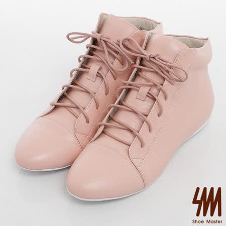 SM-臺灣製全真皮-素面百搭綁帶高筒休閒鞋-粉紅