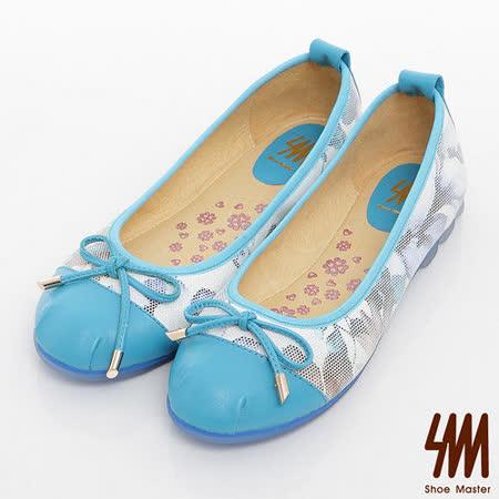 SM-全真皮-蝴蝶結網狀花朵娃娃鞋-藍色