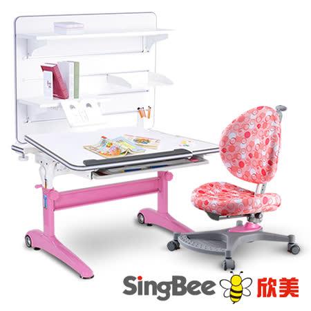 SingBee欣美 酷炫L桌+136椅+皇家掛板書架