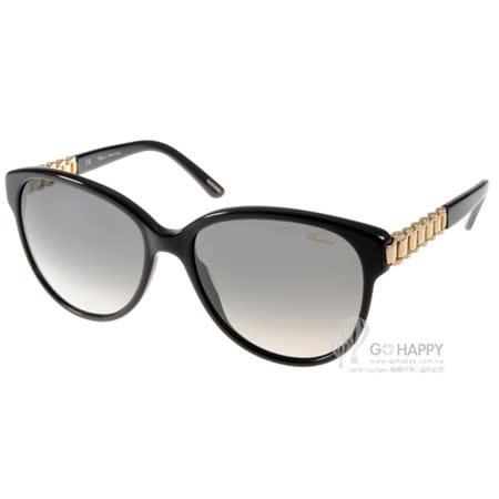【好物分享】gohappyCHOPARD太陽眼鏡 頂級奢華貓眼款(黑) #CP150S 0700效果sogo 营业 时间