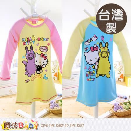 魔法Baby~Hello Kitty&Rody女童家居洋裝~k38880