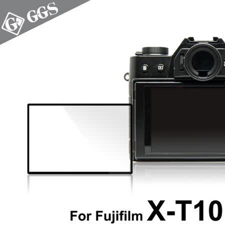 GGS第四代LARMOR金鋼防爆玻璃靜電吸附相機保護貼-Fujifilm X-T10專用