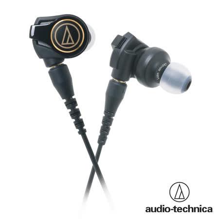 鐵三角 ATH-CKS1100 SOLID BASS加強重低音耳塞式耳機