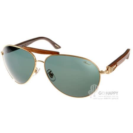 【私心大推】gohappy快樂購CHOPARD太陽眼鏡 頂級奢華復古飛官偏光款(黑) #CPA55V 300P有效嗎景 美 愛 買