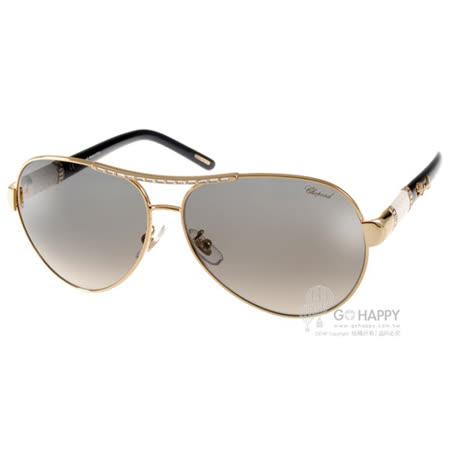 【真心勸敗】gohappy 線上快樂購CHOPARD太陽眼鏡 奢華鑲鑽飛官款(金-黑) #CPA59S 300F去哪買sogo 會員