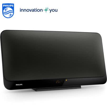 ◆PHILIPS◆飛利浦藍牙/USB薄型音響BTM2460/BTM-2460