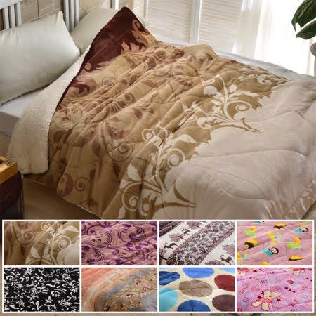 【GOHAPPY限定】頂級法蘭絨舖棉羊羔絨保暖毯被