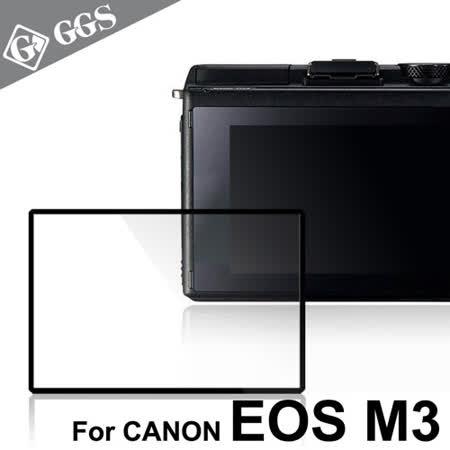 GGS第四代LARMOR金鋼防爆玻璃靜電吸附相機保護貼-Canon EOS M3專用