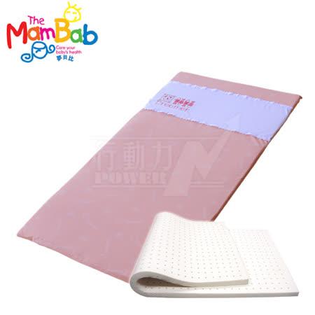 《夢貝比》銀離子抗菌嬰兒乳膠床墊-粉紅【一般厚度2.5CM】