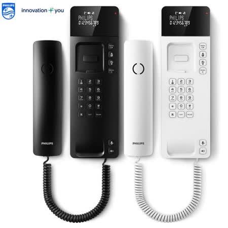 ◆PHILIPS◆飛利浦極簡時尚多功能有線電話M110B(黑) / M110W(白)