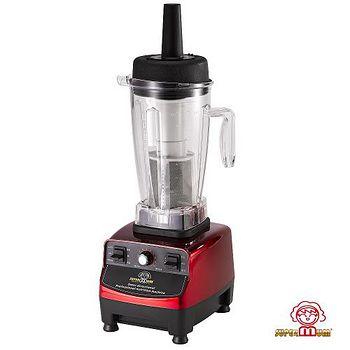 SUPER MUM 全營養多功能調理機 紅色限定版 (加大調理杯+食物集中網+精美食譜) BTC-588