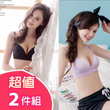 【Naya Nina】深V三角提拉素色無鋼圈運動內衣2件組