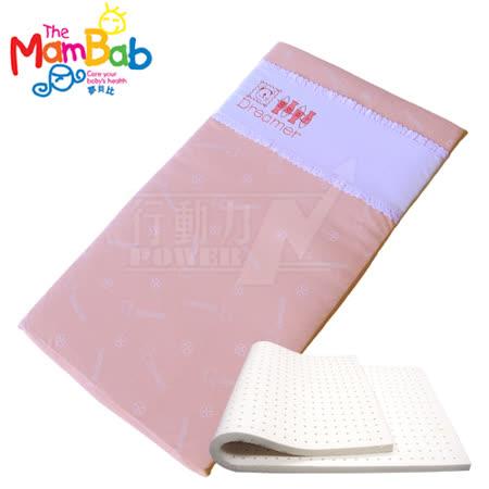 《夢貝比》銀離子抗菌嬰兒乳膠床墊-粉【S號小床/遊戲床專用】