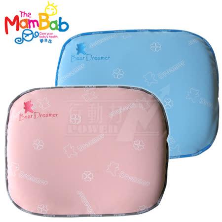 《夢貝比》銀離子嬰幼兒塑型枕/乳膠枕(雙色)