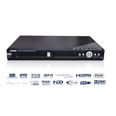 BOK HDMI / USB / DIVX / MP4 DVD錄放影機(DVR-977)送東元充電型電動牙刷