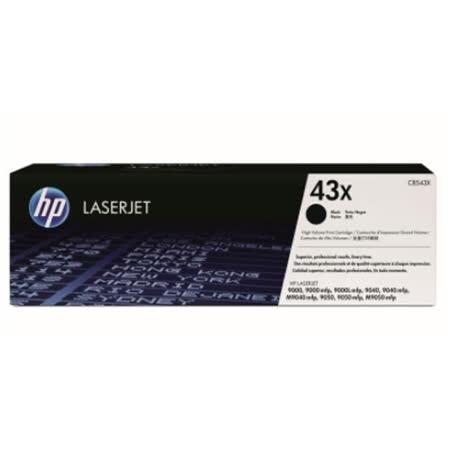 【HP 碳粉匣】HP C8543X /43X  原廠黑色碳粉匣