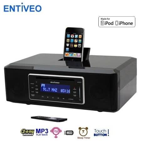 美國ENTIVEO iPod/iPhone/USB 2.1音響系統(L797)_加贈藍芽接收器+iPhone5轉接頭