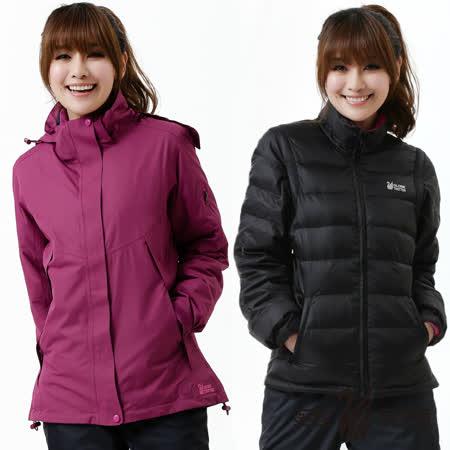 【遊遍天下】女款JIS90% 羽絨二件式多功能禦寒背心外套A086紫紅