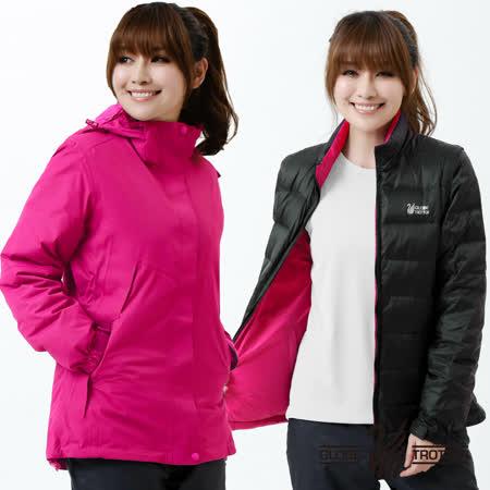 【遊遍天下】女款JIS90% 羽絨二件式多功能禦寒背心外套A086玫紅