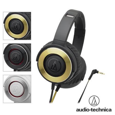 鐵三角 ATH-WS550 SOLID BASS重低音便攜型耳罩式耳機