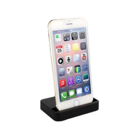 iPhone 5 / 5S / 5C / 6 / 6plus 通用充電底座