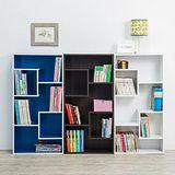 優居家 柏拉圖彩色多功能收納櫃 - 多色可選
