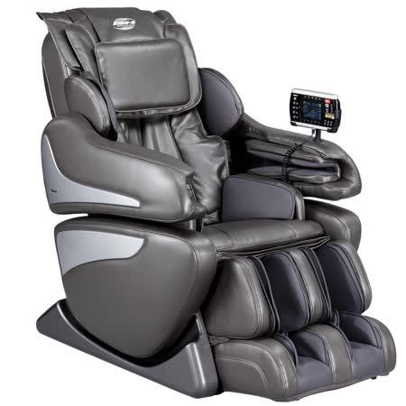 【BH】MB1500P 極緻3D按摩椅-皇家款(鐵灰)