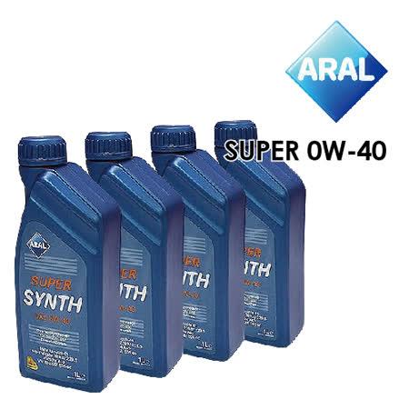 【亞拉ARAL】SUPER 0W-40 (完工價) 4公升精緻商務保養