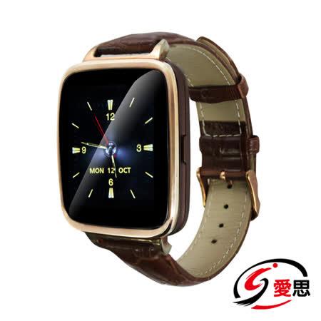 【IS愛思】心率偵測藍牙智慧手錶WA-03