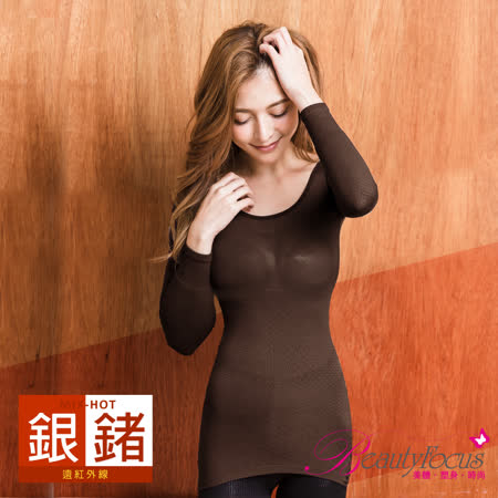 【BeautyFocus】台灣製銀鍺紗輕機蓄熱保暖衣-2482咖啡色