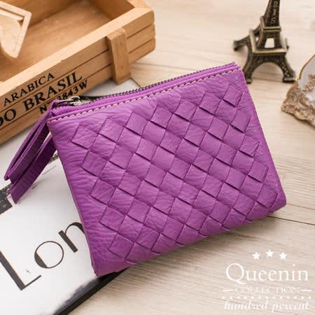 DF Queenin皮夾 - 個性女孩皮革編織款短夾-紫色