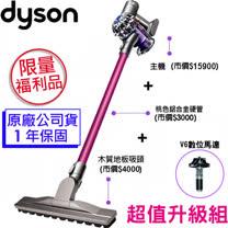 dyson DC61 animal 緞紫款升級組 無線手持吸塵器(內含桃色鋁管+木質地板吸頭)極限量福利品