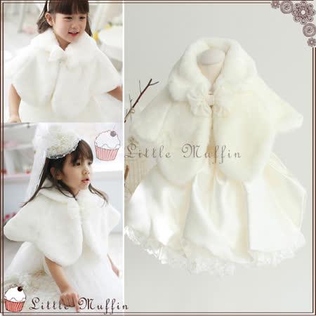 禮服披肩 小名媛毛茸茸保暖蝴蝶結珍珠斗篷 搭配花童禮服必備