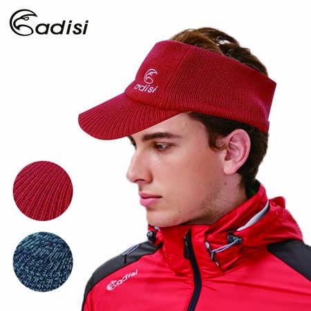 ADISI 美麗諾針織空心保暖帽AS15230