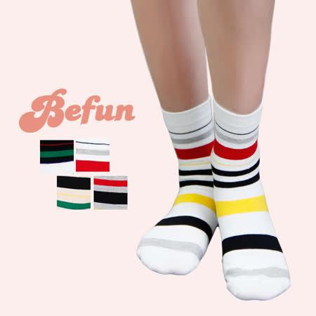 【 BeFun 內著專科 】 JD短襪J03 橫條紋休閒短襪 經典橫條 棉質 舒適 帆布鞋好搭配