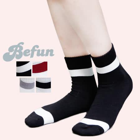 【 BeFun 內著專科 】 UKJ短襪U01 粗條紋撞色短襪 橫條紋 棉質 舒適 帆布鞋好搭配