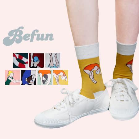 【 BeFun 內著專科 】 UKJ短襪U03 奧運運動小人物短襪 奧運系列 棉質 舒適 帆布鞋好搭配