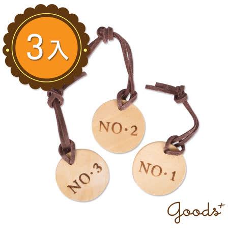 【網購】gohappy【goods+】質樸溫潤 圓形編號木製掛牌/門牌/壁飾/吊牌(3組9入)_WA02好嗎愛 買 打工
